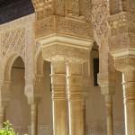 Intérieur du Palais de l'Alhambra à Grenade (Andalousie) en 2011